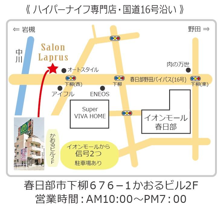 2号店の地図