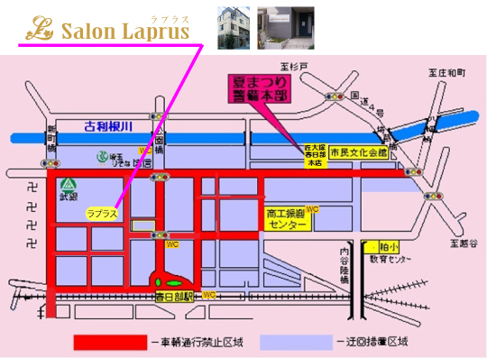 春日部夏祭り 地図 MAP
